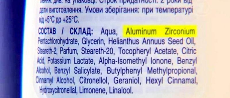 mojet-li-dezodorant-wizwat-rak-molochnoy-jelezi