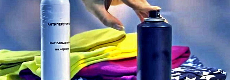 otlichie-dezodoranta-ot-antiperspiranta