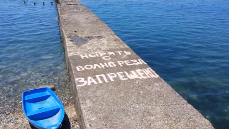 pravila-bezopasnosty-na-vode